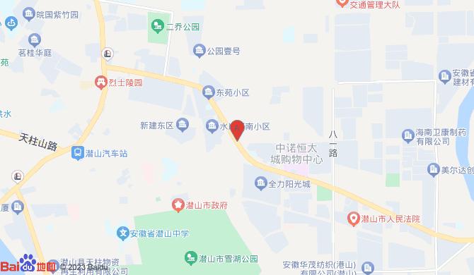潜山县明月爱心陪护有限公司
