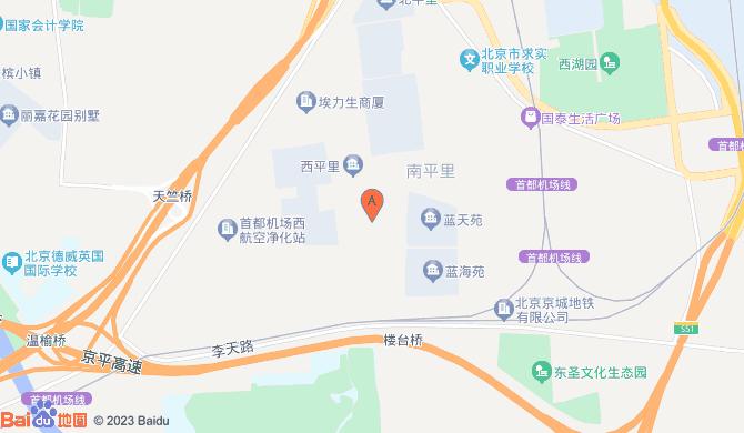 北京保民安开锁服务有限公司