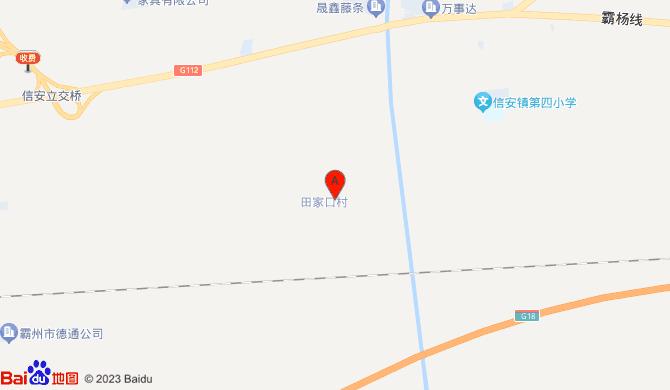 河北布鲁泽隆环保工程有限公司