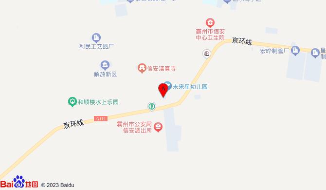 霸州市广臻保洁有限公司