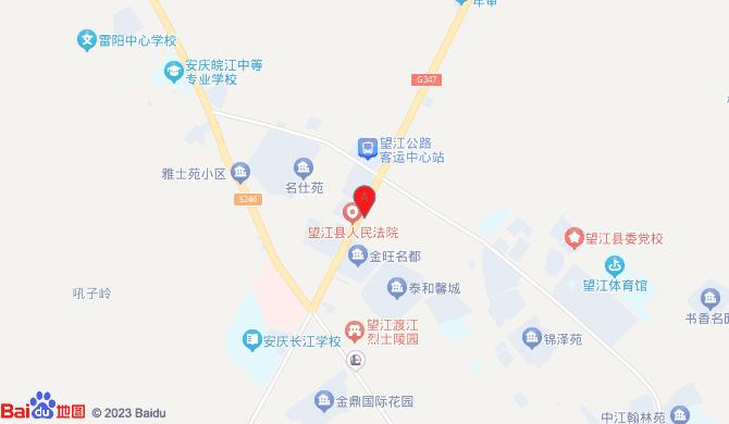 安庆蓝剑水环境工程有限公司