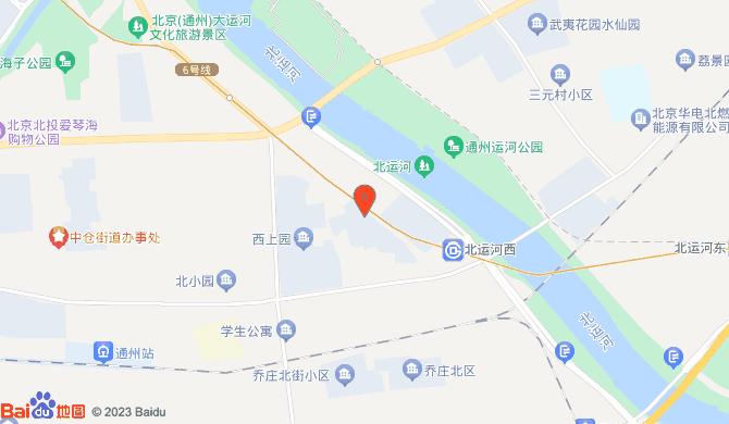 北京尚美优品企业管理有限公司