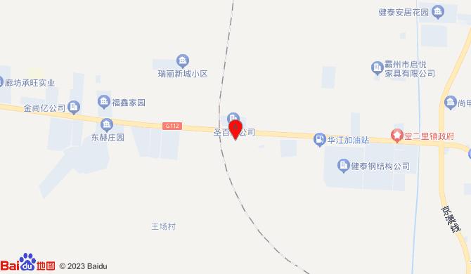 霸州市聚鑫保洁有限公司