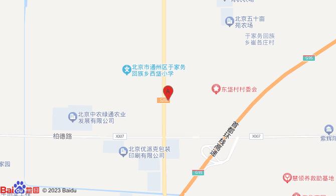 北京锦宏市政管道工程有限公司