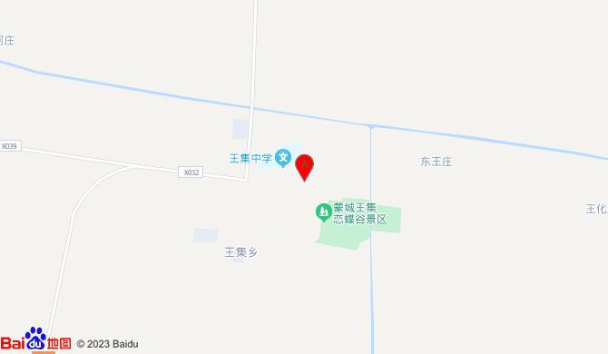 蒙城县鑫玥锁具销售有限公司