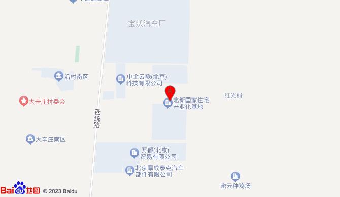北京永全盛世管道疏通有限公司