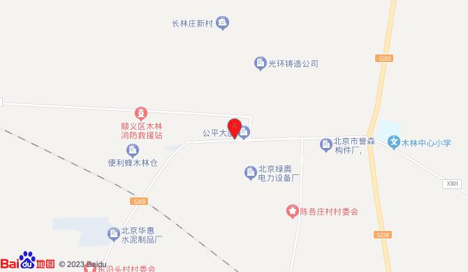 北京顺水通市政工程有限公司