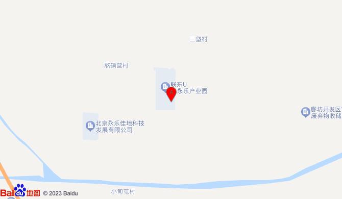 北京中利鸿诺环保科技有限公司