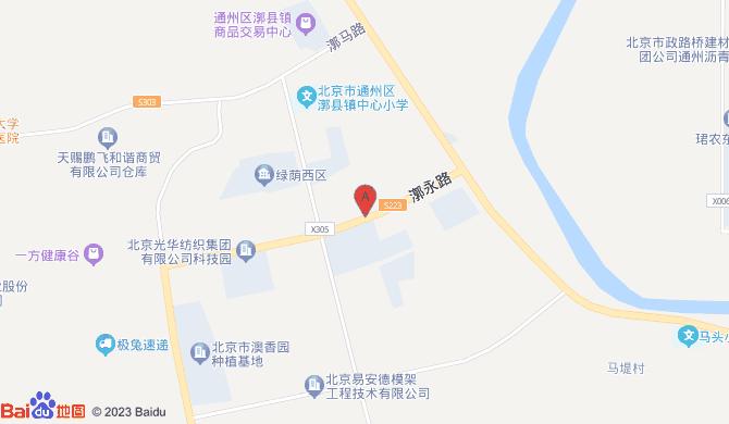 北京永盛励合建材有限公司