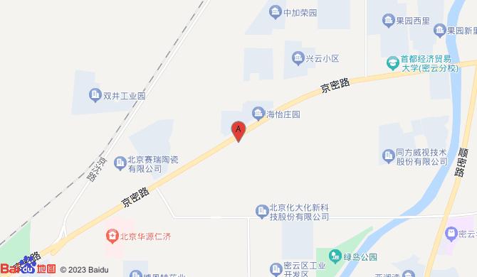 北京宏洋林芳管道清洗有限公司