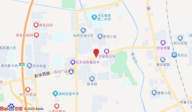 青县刘氏开锁店