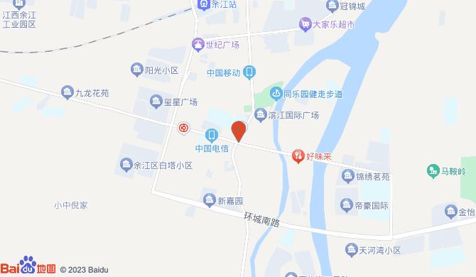 余江县海华家政服务部