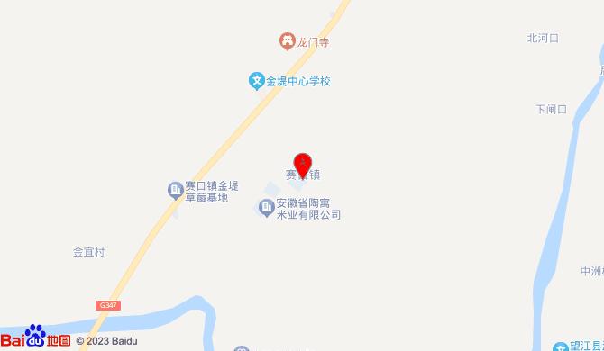 望江县焦赛湖环卫保洁有限公司