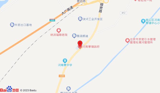 北京速家修科技有限公司