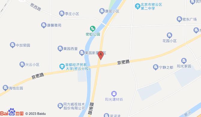 北京驰骋畅通环保工程有限公司