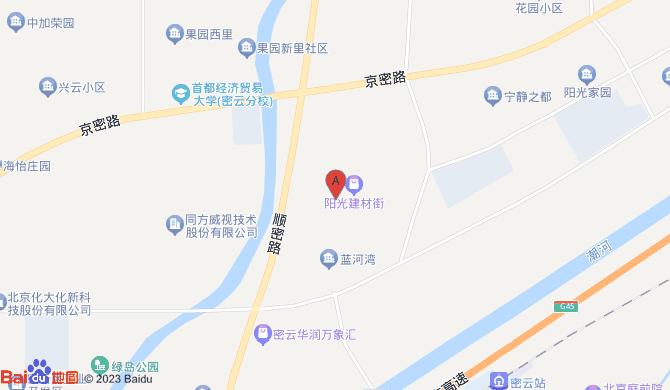 北京金海聚业节能科技有限公司