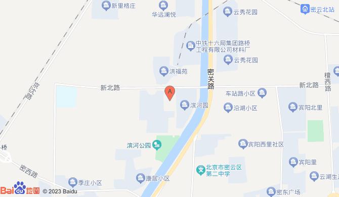 京久通(北京)管道工程有限公司