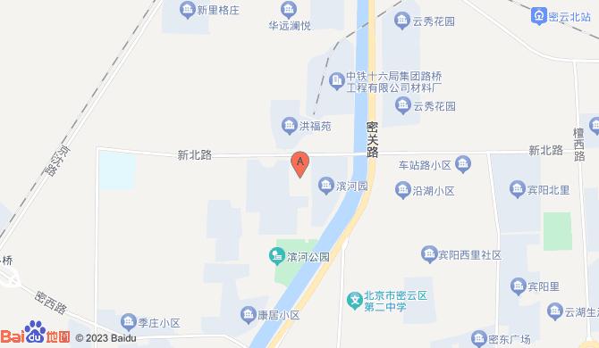北京宏利运升管道疏通服务部