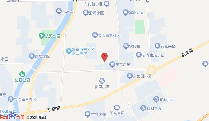 北京洪绪金业管道工程有限公司