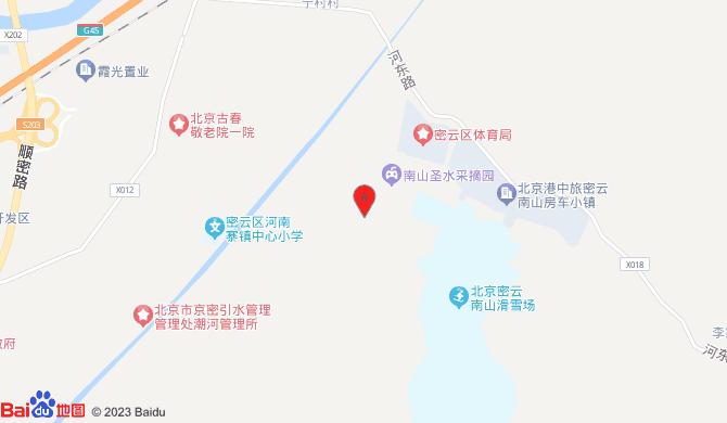 北京诺奥管道清洗有限公司