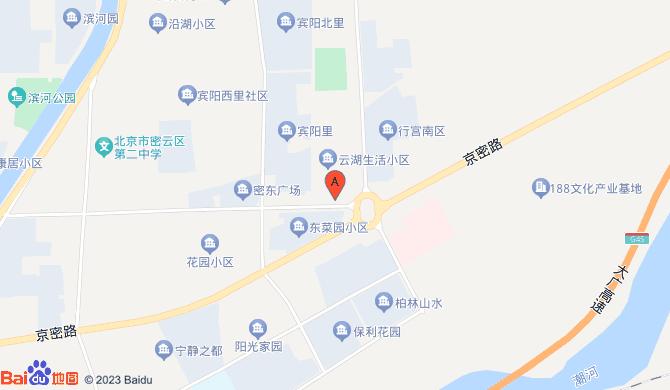 北京华宇保洁有限公司
