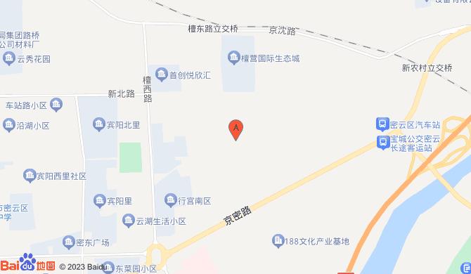 北京来利管道疏通服务店