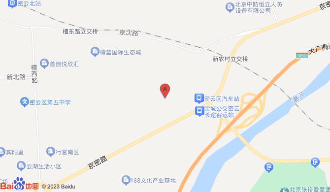 北京刘来利管道疏通部