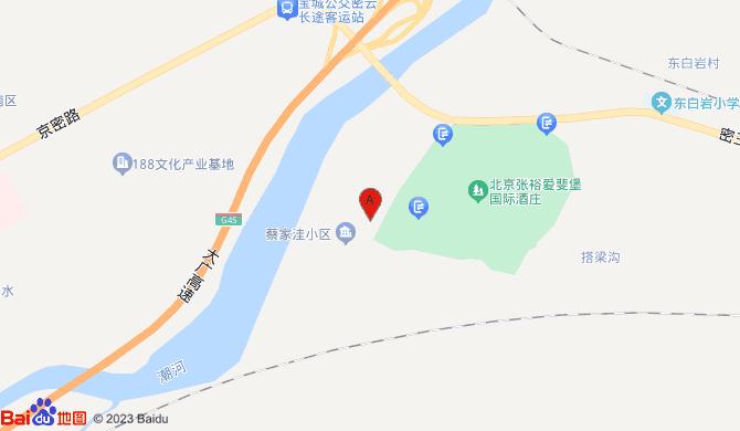 北京都市通管道疏通有限责任公司