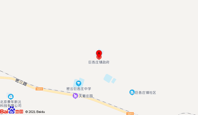 北京五八到家管道疏通有限责任公司