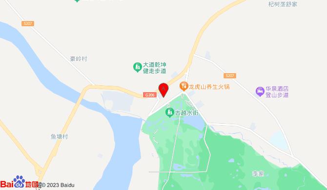 鹰潭市迅捷家政服务有限公司
