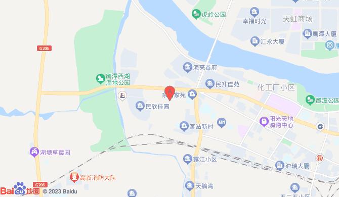 鹰潭市七个七家政服务有限公司