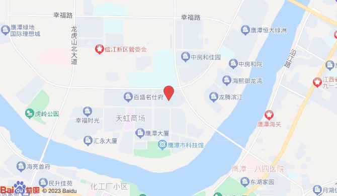 鹰潭市万帮家政有限公司