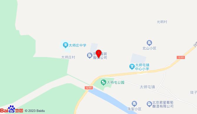 北京顺昌管道疏通服务部