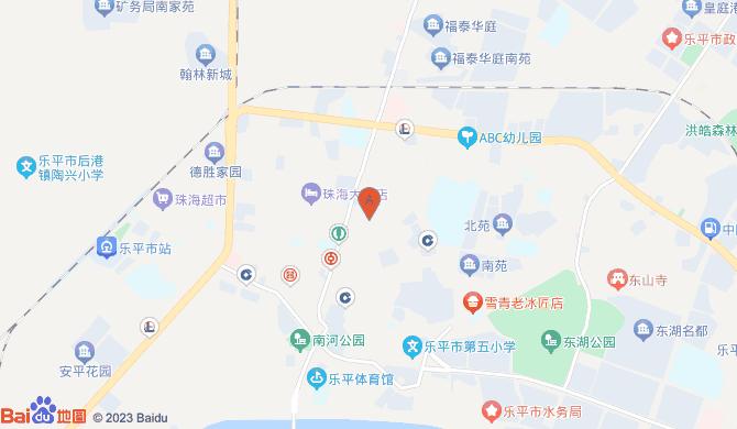 乐平市威士迪锁具店