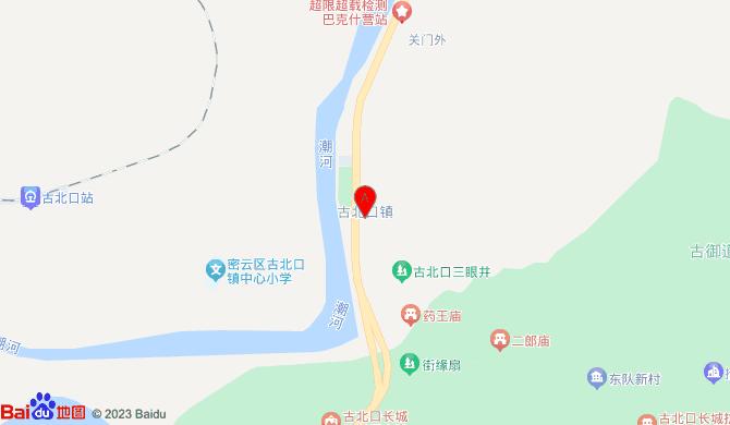 北京如时通管道工程技术有限公司