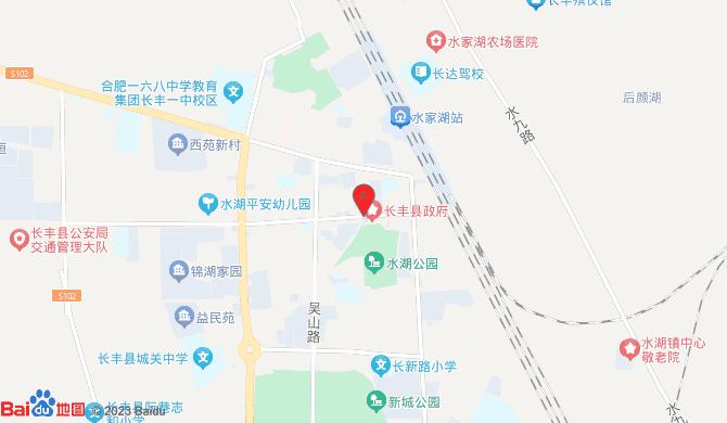 合肥北城环境卫生服务有限公司