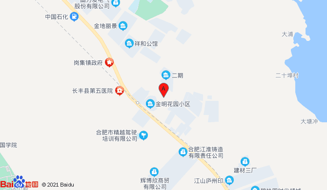 安徽鑫毅丰环保科技有限公司