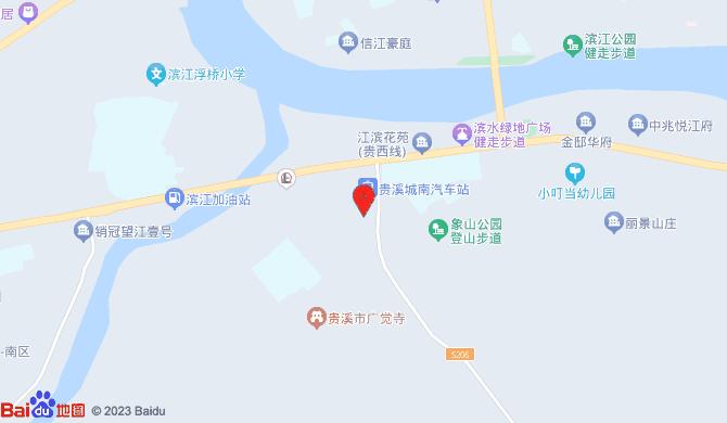 贵溪市国顺泰市政工程有限公司