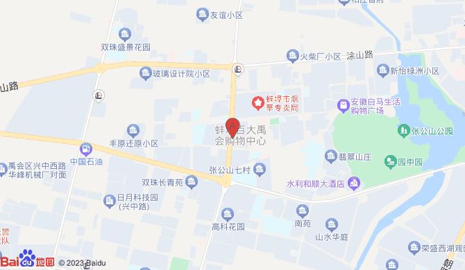 蚌埠市飘飘香餐饮管理有限公司