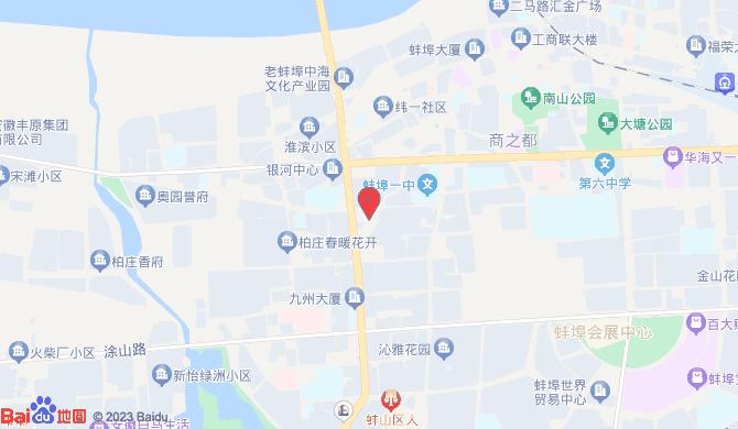 蚌埠市禹会区幸福家政服务部