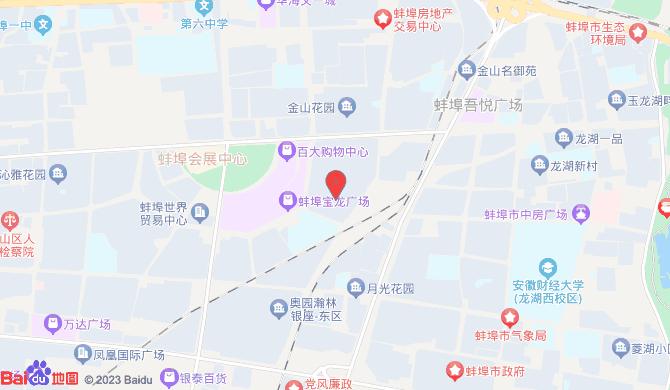 蚌埠市经济开发区孙氏锁业店