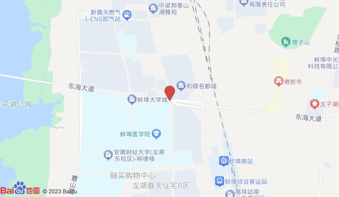 蚌埠新绿净环卫有限公司