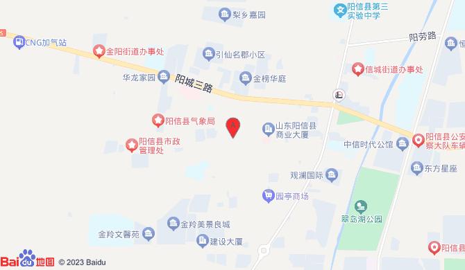 阳信县信城红太阳家政服务中心