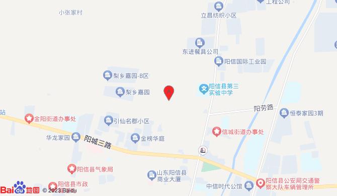 阳信县军人搬家服务中心