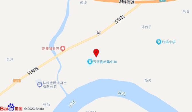 五河县新奇特环保科技有限公司