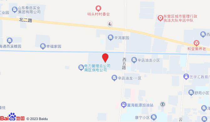 东营区昕浩家政服务中心