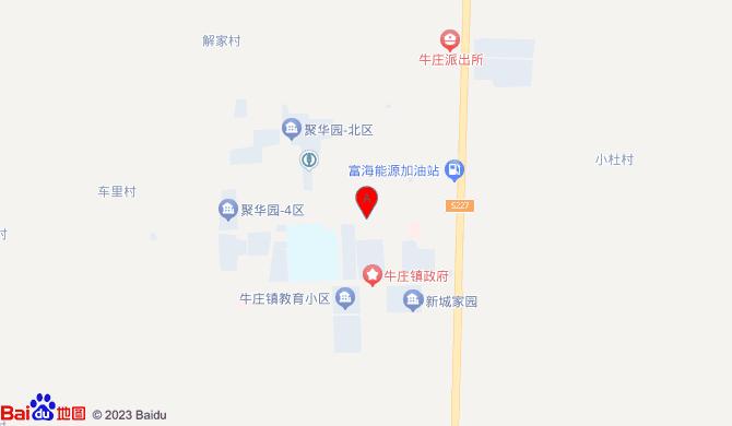 东营区顺风搬家服务部