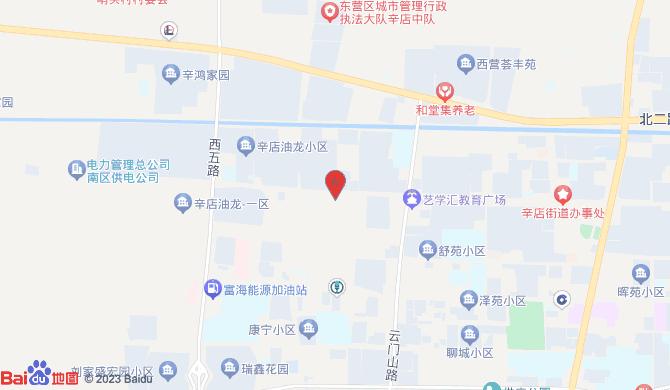 东营区顺峰搬运服务部