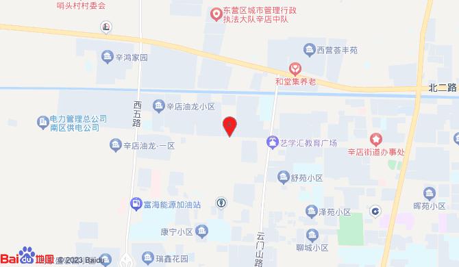 东营市盛鑫搬家有限公司