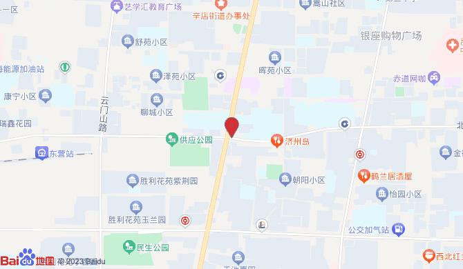 东营区顺祥搬家服务部